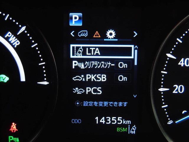 SR Cパッケージ 革シート サンルーフ 4WD フルセグ メモリーナビ DVD再生 ミュージックプレイヤー接続可 後席モニター バックカメラ 衝突被害軽減システム ETC 両側電動スライド LEDヘッドランプ(20枚目)
