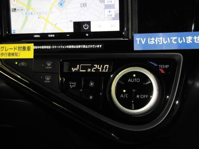 Sスタイルブラック メモリーナビ ミュージックプレイヤー接続可 バックカメラ 衝突被害軽減システム ETC ドラレコ LEDヘッドランプ 記録簿 アイドリングストップ(12枚目)