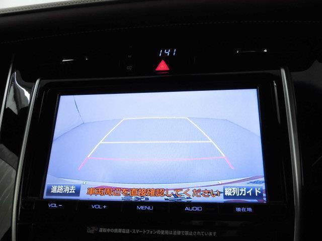 プレミアム フルセグ メモリーナビ DVD再生 ミュージックプレイヤー接続可 バックカメラ ETC LEDヘッドランプ アイドリングストップ(12枚目)