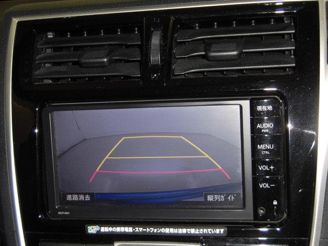 G フルセグ メモリーナビ DVD再生 ミュージックプレイヤー接続可 バックカメラ ETC(11枚目)