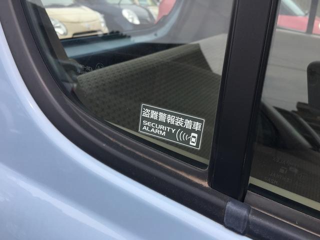 スズキ アルト F Goo鑑定車 無料保証1ヶ月走行無制限付