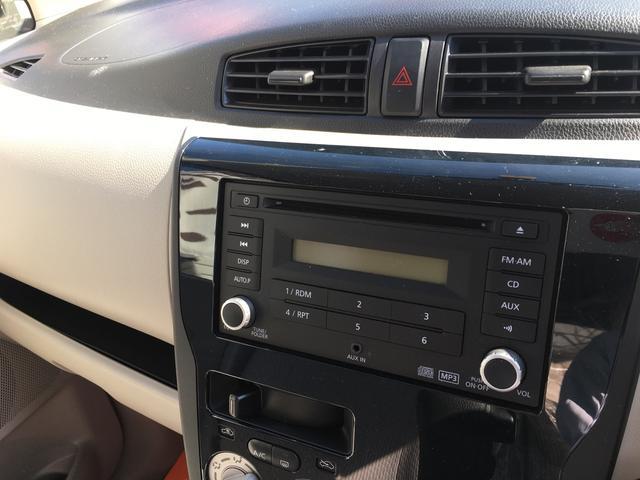 日産 デイズ S キーレスキー アイドリングストップ CD 電格ミラー