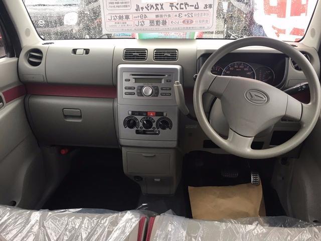 ダイハツ ムーヴコンテ Xスペシャル Goo鑑定車 1ヶ月走行無制限付