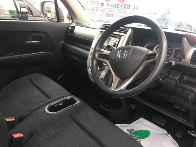 ホンダ ゼストスパーク W Goo鑑定車 1ヶ月走行無制限付