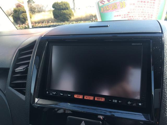日産 ルークス ハイウェイスター Goo鑑定車 1ヶ月走行無制限付