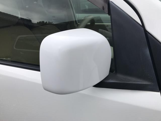 三菱 eKワゴン M グー鑑定車 無料保証1ヶ月走行無制限付