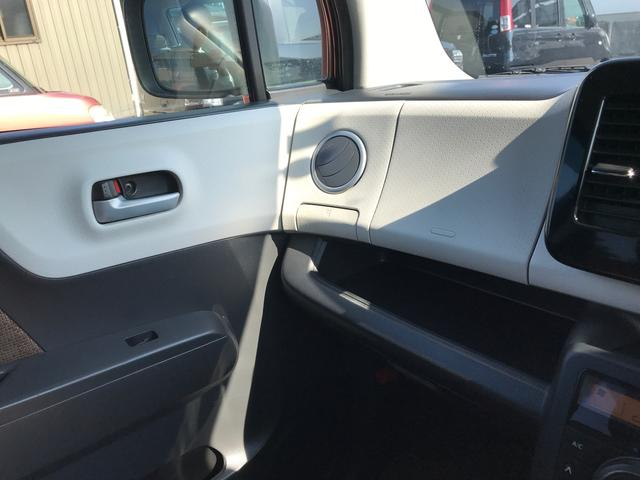 日産 モコ X グー鑑定車 無料保証1ヶ月走行無制限付