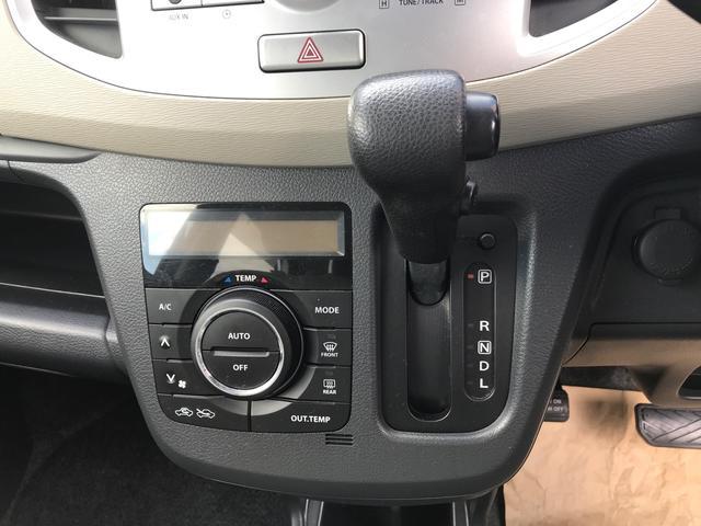 FX  グー鑑定車 無料保証1ヶ月走行無制限付 スマートキー(14枚目)