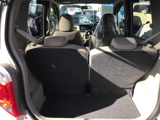 C グー鑑定車 無料保証1ヶ月走行無制限付 バニラクレム(9枚目)