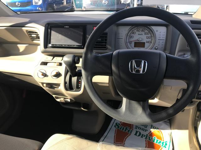 C グー鑑定車 無料保証1ヶ月走行無制限付 バニラクレム(15枚目)