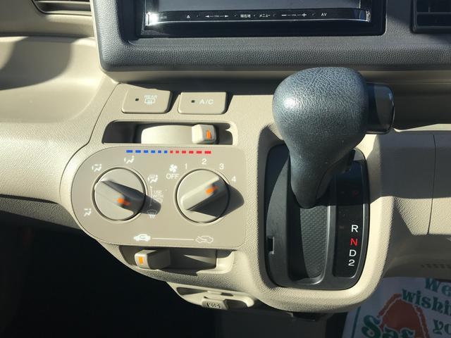 C グー鑑定車 無料保証1ヶ月走行無制限付 バニラクレム(17枚目)