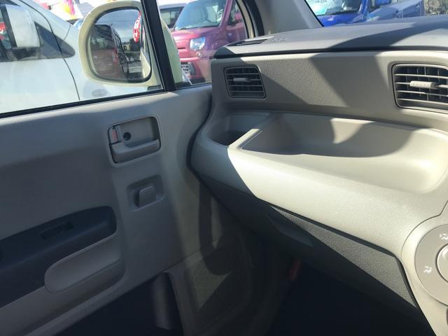 C グー鑑定車 無料保証1ヶ月走行無制限付 バニラクレム(18枚目)