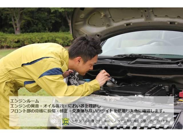 Goo鑑定にて「エンジンルーム」は、エンジンの異音・オイル漏れ・におい等を確認しフロント部の骨格に損傷・修正・交換跡がないかライトを使用し入念に確認します。