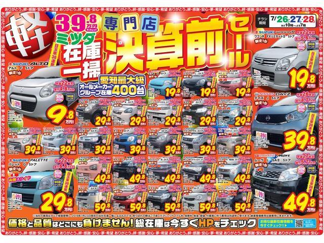 FX グー鑑定車 無料保証1ヶ月走行無制限付 キーレス(20枚目)