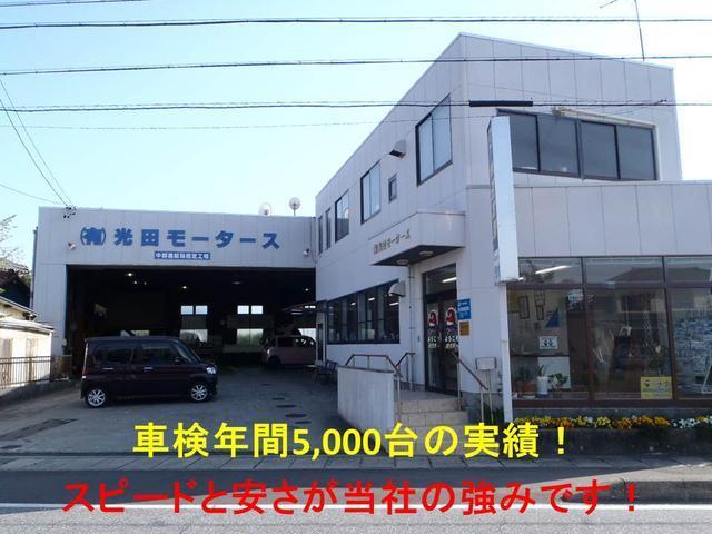 指定工場を完備している為、最短7日のスピード納車を実現!車検の速太郎 西尾張店