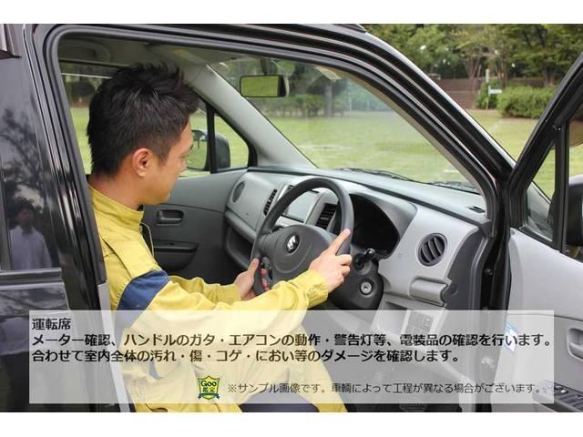 Goo鑑定にて「運転席」は、メーター確認、ハンドルのガタ・エアコンの動作・警告灯等、電装品の確認を行います。合わせて室内全体の汚れ・傷・コゲ・におい等のダメージを確認します。