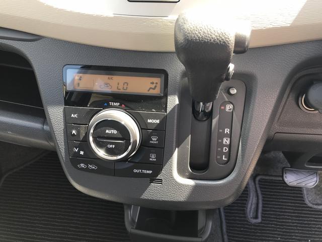 FX グー鑑定車 無料保証1ヶ月走行無制限付 シルキーシルバ(15枚目)