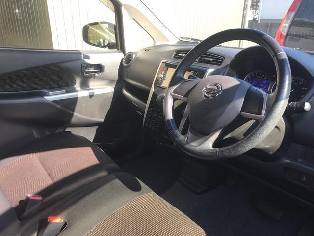 ハイウェイスター X グー鑑定車 無料保証1ヶ月走行無制限付(7枚目)