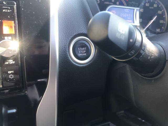 ハイウェイスター X グー鑑定車 無料保証1ヶ月走行無制限付(19枚目)