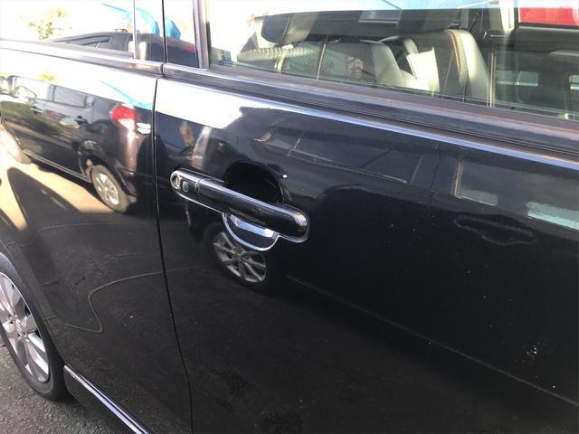 リミテッド グー鑑定車 無料保証1ヶ月走行無制限付 CVT AC AW 4名乗り オーディオ付 スマートキー(6枚目)
