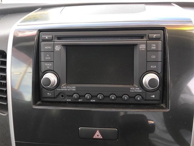リミテッド グー鑑定車 無料保証1ヶ月走行無制限付 CVT AC AW 4名乗り オーディオ付 スマートキー(18枚目)