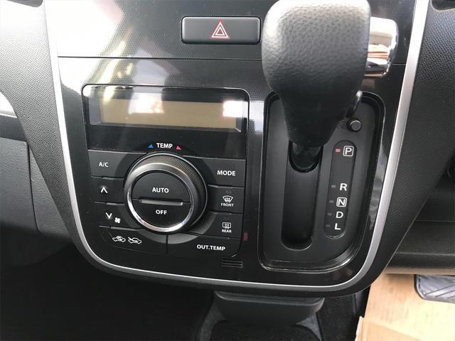リミテッド グー鑑定車 無料保証1ヶ月走行無制限付 CVT AC AW 4名乗り オーディオ付 スマートキー(19枚目)