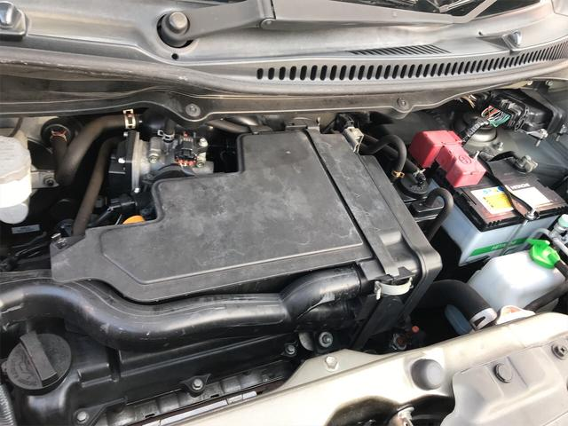 リミテッド グー鑑定車 無料保証1ヶ月走行無制限付 CVT AC AW 4名乗り オーディオ付 スマートキー(21枚目)