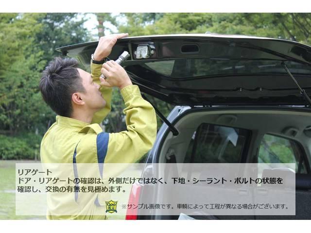 リミテッド グー鑑定車 無料保証1ヶ月走行無制限付 CVT AC AW 4名乗り オーディオ付 スマートキー(41枚目)