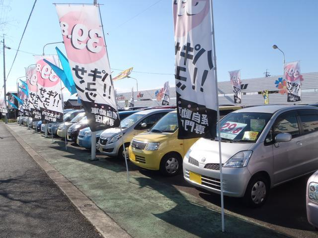 39.8万円を中心に100万円以下のお得な軽自動車を100台展示!