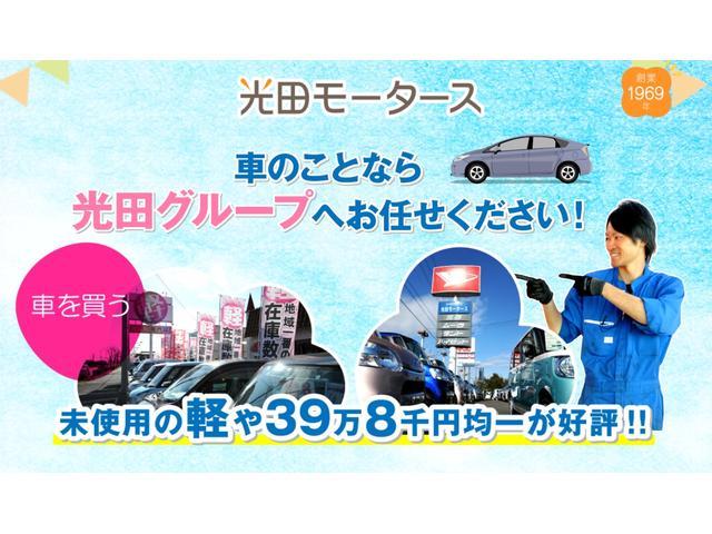 F グー鑑定車 無料保証1ヶ月走行無制限付 盗難防止 A/C CDプレーヤー キーレス付き パワーウインドウ(3枚目)