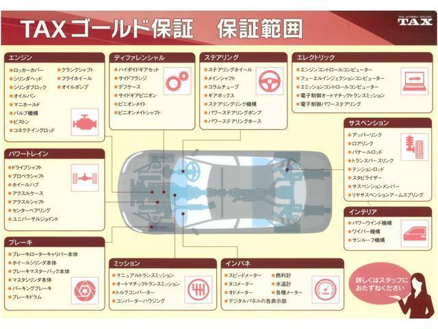 F グー鑑定車 無料保証1ヶ月走行無制限付 盗難防止 A/C CDプレーヤー キーレス付き パワーウインドウ(29枚目)