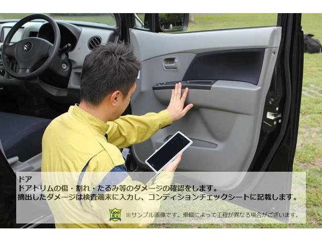F グー鑑定車 無料保証1ヶ月走行無制限付 盗難防止 A/C CDプレーヤー キーレス付き パワーウインドウ(32枚目)