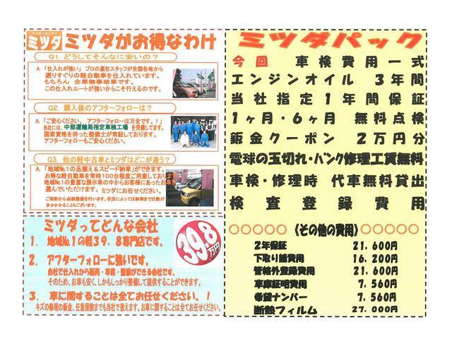 X グー鑑定車 無料保証1ヶ月走行無制限付 ディスチャージライト CDデッキ エアコン パワステ エアバック(34枚目)