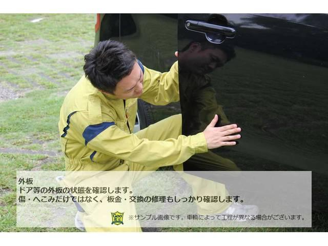 X グー鑑定車 無料保証1ヶ月走行無制限付 ディスチャージライト CDデッキ エアコン パワステ エアバック(40枚目)