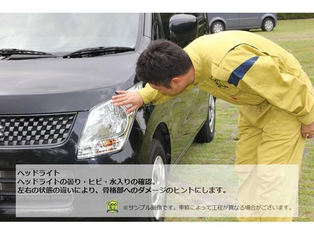 X グー鑑定車 無料保証1ヶ月走行無制限付 ディスチャージライト CDデッキ エアコン パワステ エアバック(43枚目)