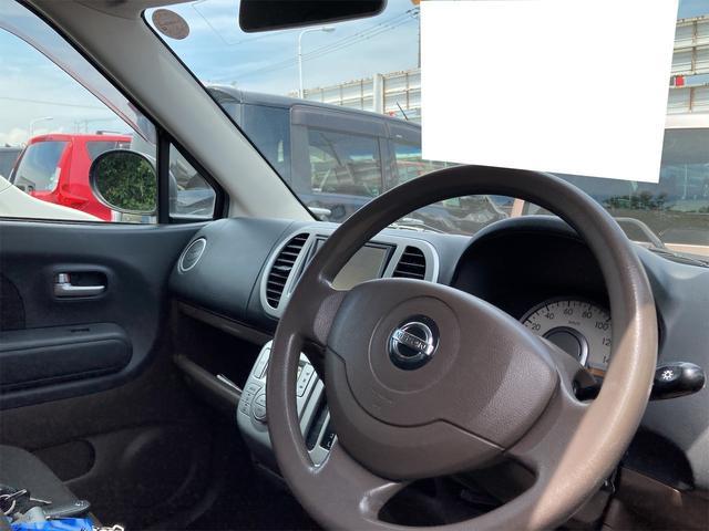 E グー鑑定車 無料保証1ヶ月走行無制限付  フルフラ PS PW ベンチシート スマートKEY ナビ 電動格納ミラー(9枚目)