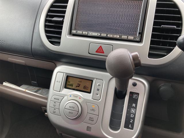 E グー鑑定車 無料保証1ヶ月走行無制限付  フルフラ PS PW ベンチシート スマートKEY ナビ 電動格納ミラー(11枚目)