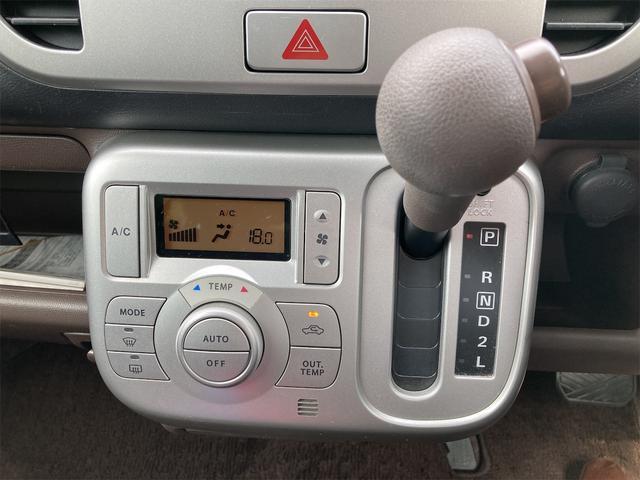 E グー鑑定車 無料保証1ヶ月走行無制限付  フルフラ PS PW ベンチシート スマートKEY ナビ 電動格納ミラー(12枚目)