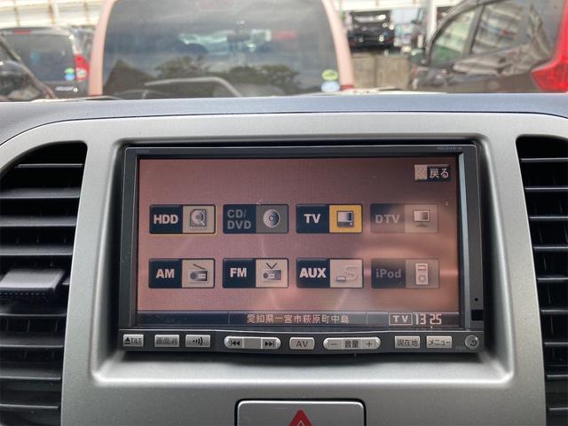 E グー鑑定車 無料保証1ヶ月走行無制限付  フルフラ PS PW ベンチシート スマートKEY ナビ 電動格納ミラー(13枚目)