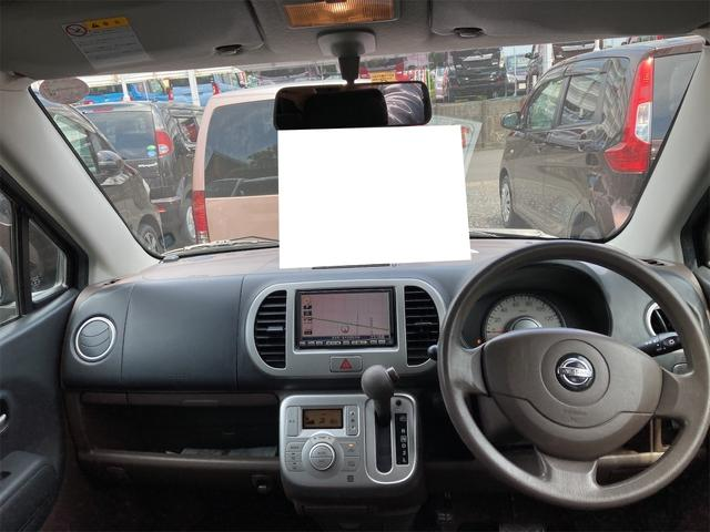E グー鑑定車 無料保証1ヶ月走行無制限付  フルフラ PS PW ベンチシート スマートKEY ナビ 電動格納ミラー(17枚目)