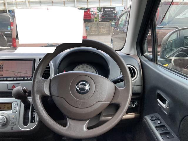E グー鑑定車 無料保証1ヶ月走行無制限付  フルフラ PS PW ベンチシート スマートKEY ナビ 電動格納ミラー(18枚目)
