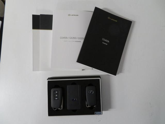 GS300h Iパッケージ ナビTV ETC Bカメラ(7枚目)