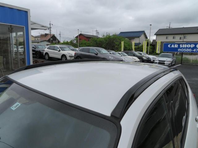 sDrive 18i Mスポーツパッケージ ナビTV 革(13枚目)