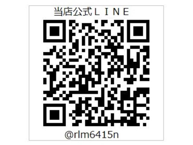 Sツーリングセレクション・G's ROWENコンプリート車(4枚目)