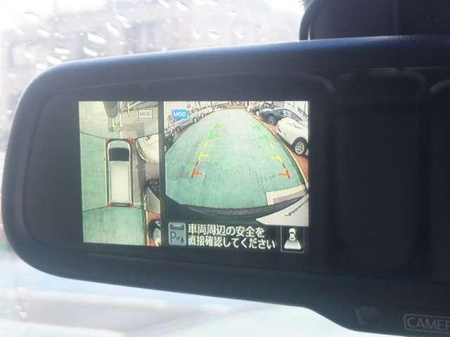 上空から車を見下ろした視線で車の全方位は瞬時に把握できるアラウンドビューモニターです。