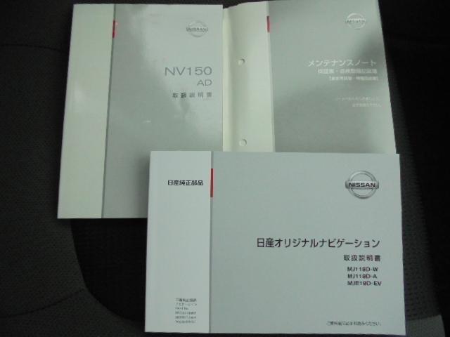 SV 【メモリーナビ・フルセグ・バックモニター】(12枚目)
