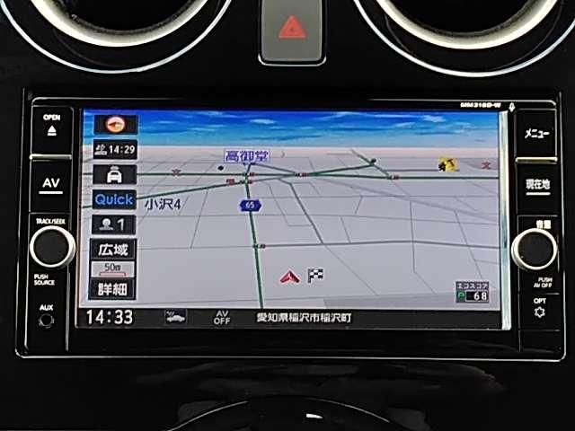 1.2 e-POWER X アラウンドビュー・衝突被害軽減ブレーキ(11枚目)
