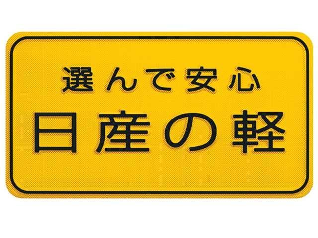 X 660 X ナビ・アラウンドビュー・左オートスライド(20枚目)