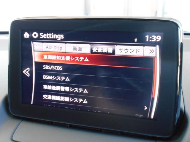マツダ デミオ 13Sノーブルクリムゾン 360度ビューモニター