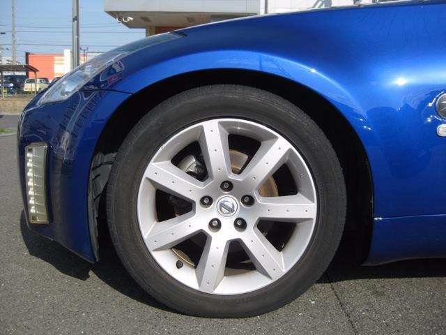 お車につきましてのご質問は、無料ダイヤル0066-9705-6887へお気軽にどうぞ!